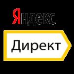 Интенсив «Яндекс Директ»